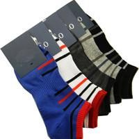 F04613-4 Pure color Stripe Socks Slipper Casual Sport Invisibility Boat sock For Man Boy Kids + Free shipping