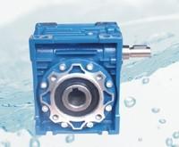 wholesale the NRV075 aluminum alloy worm reducer  I=15-100