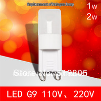 Ledg9 110v 220v 60-100LM g9 crystal lamp 1w2w g9 light beads pardew ledg9 ceramic g9 Free Shipping 6pcs/lot