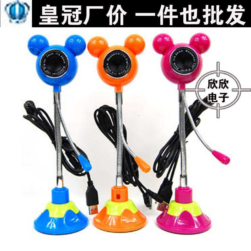 4 MICKEY free MICKEY MOUSE drive webcam computer hd x904 cartoon belt(China (Mainland))