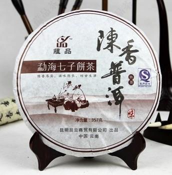 Hot-selling Menghai organic Pu'er Tea Brown Mountain Seven cooked tea cake tea 357g=1lot