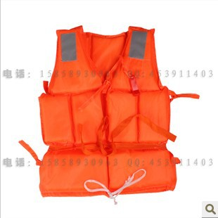 adult professional life vest  swimming vest reflective clothing inflatable life jacket lifesaving products free shipping