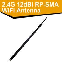 2.4G High Gain 12dBi WIFI Wireless RP-SMA wifi Antenna