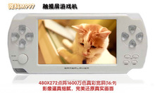 Handheld game consoles 4.3 hd touch screen mp4 mp5 player(China (Mainland))