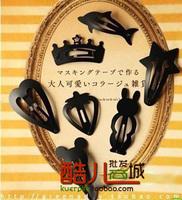 E6176 cartoon shape matt black paint hairpin side-knotted clip bb clip 1.5g