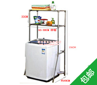 Washing machine rack storage rack toilet rack multifunctional retractable shelf