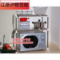 Microwave oven shelf retractable adjust microwave shelf