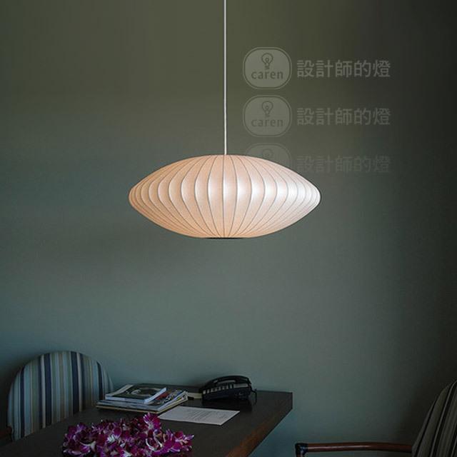 Achetez en gros george nelson lampe en ligne des grossistes george nelson l - Suspension georges nelson ...