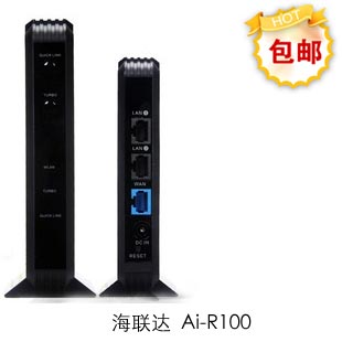 Lianda ai-r100 150m wireless router key perfect mobile phone wifi(China (Mainland))