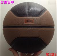 Free shipping Size7 PU basketball brand 4panels basketball outdoor/indoor basketball with 4 free gifts