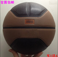 Free shipping Size7 PU basketball brand 4panels basketball outdoor/indoor basketball with 4 free gifts