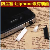 Mobile phone dustproof plug headphones for apple for iphone dust plug set for iphone 4 s mobile phone dust plug