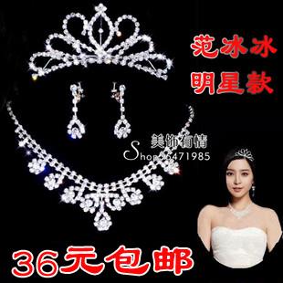 The bride accessories the bride necklace marriage accessories wedding accessories piece set bracelet