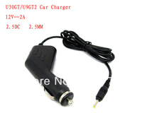 U30GT2/U30GT Car Charger  Adapter 12V 2A U30GT Car Charger U9GT2 Car Charger