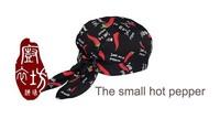 Adjustable Western Restaurant Chef Hat Cap  Ribbon Hat Scarf Hat restaurant waiter work cap