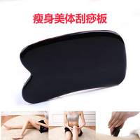 38 slimming scraping plates beauty care multifunctional scraper