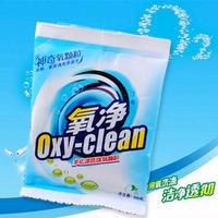 Oxygen multifunctional oxygen granule bathroom clean