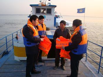 Marine life vest life vest