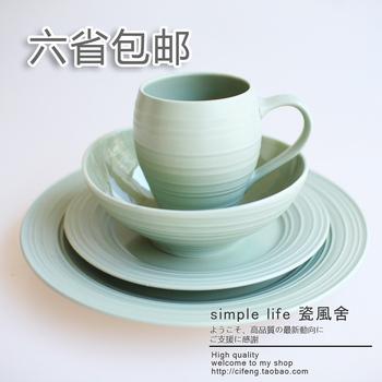 Mikasa dinnerware set cup plate bowl