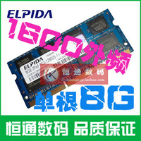 Eipida elipda 8g ddr3 1600 pc3-12800 0812 8g laptop ram bar 8g1600