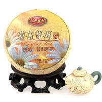 Сушеные фрукты Snacks food bamboo-stand acid papaya dried papaya fruit papaya 120g chinese the tea AAAAA premium teas health care tops yunnan