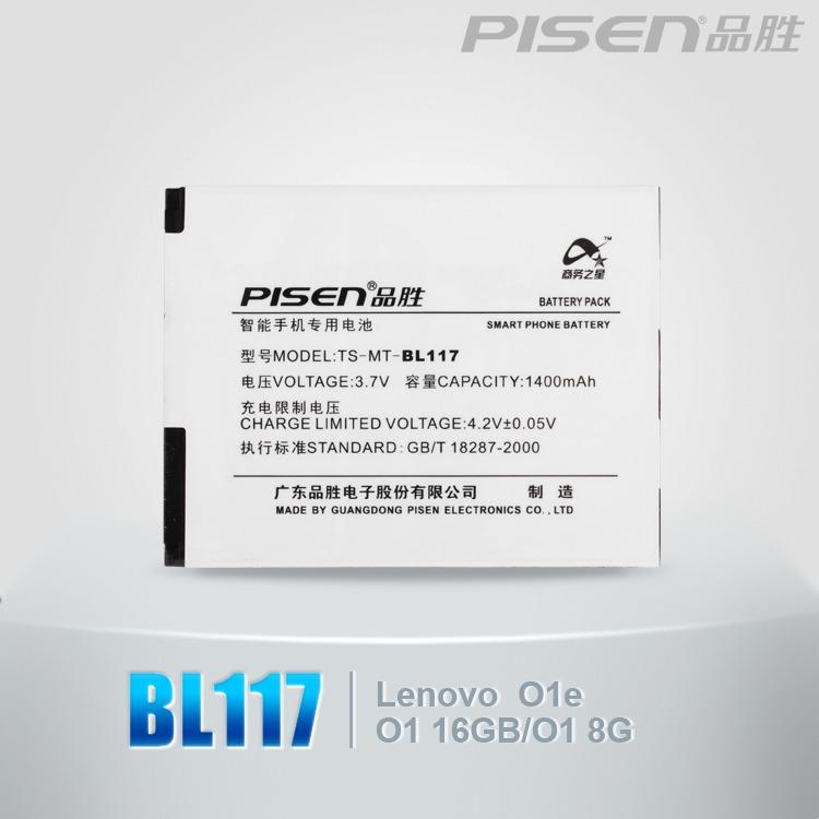 PISEN mobile phone battery lenovo bl117 o1 16g o1 8g o 1 e bl117 mobile phone battery(China (Mainland))
