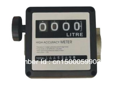 FM-120 4-Digit Diesel Fuel Oil Flow Meter,fuel dispenser component,gas flowmeter(China (Mainland))