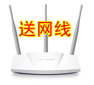 Free shipping wholesale Mw310r 300m wireless router wifi aerial router Factory price