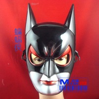 Dance party mask batman mask