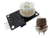 Electronic formaldehyde sensor mq138 aldo- alkone gas sensor