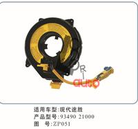 Car Accessories Airbag Hairsprays Clock Spring Spiral Cable Hyundai Tucson  93400 2E000 Retail/wholesale Free Shipping