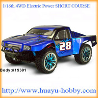 HSP 94193 scale 4WD 1/16 Electric SHORT COURSE