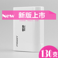 PISEN mobile power for samsung n7100 i9300 echinochloa frumentacea m2 charge treasure 5000