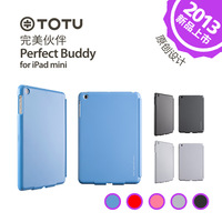 Totu for apple for ipad protective case mini case mini protective shell ultra-thin shell