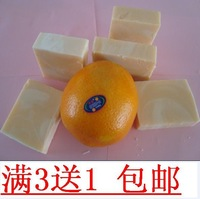 Orange goat milk soap whitening wrinkle firming soap cold soap sweet porridge handmade soap 70