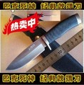 free shipping,Outdoor tools, camping knife, multifunctional knife,fixed blade knife,multi-function knife