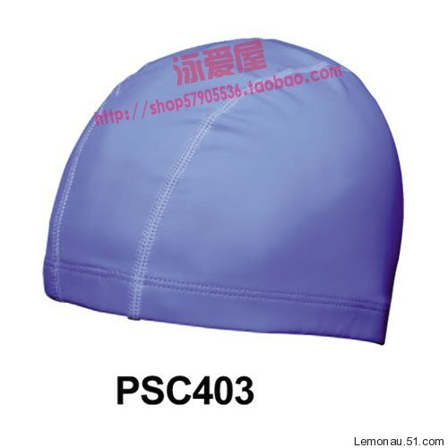 Swimming cap jiejia cloth swimming cap PU coating swimming cap breathable cloth black powder 4 dulwich(China (Mainland))