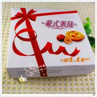 Egg tart box egg tart packaging box red ribbon pattern