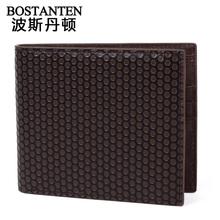 cheap football wallet