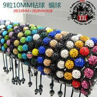 9 10mm beads prepared beads color shamballa bracelet