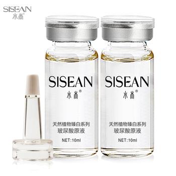 Anti-aging Hyaluronic acid ha liquid 2 bottle ampoules moisturizing whitening lift firming anti wrinkle day night cream skincare