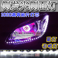Car decorative the tearful lights / LED SMD lamp / side-emitting light / Headlight modification,60cm,30 lamp beads,12V DC