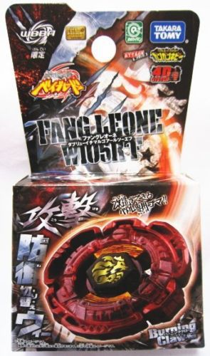 Original Japan Metal Fight Beyblade WBBA 4D Fang Leone W105R2F(China (Mainland))