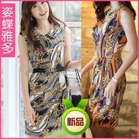 2012 summer hot-selling fashion print gentlewomen slim plus size elegant intellectuality one-piece dress