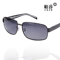 Prolocutor 2012 pasha sunglasses male drivers mirror sunglasses polarized j6465