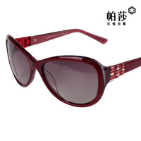 Pasha 2012 b6720 sunglasses female fashion sunglasses star style spokesman 's polarized sunglasses