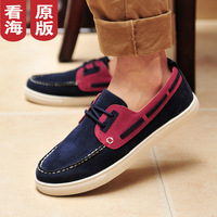 Spring fashion trend fashion canvas shoes breathable skateboarding shoes 2013 rivet retro finishing shoes