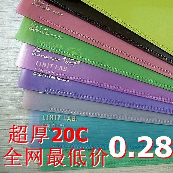 promotion!! Hot Top selling items hot style Lihit lab thick 20c a4 b5 l type file folder set file set paper bags folder(China (Mainland))