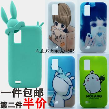Bbk bbk phone case s7 mobile phone bbk s7 case cell phone case protective case shell
