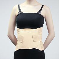 Post Pregnancy Tummy Wrap Maternity Belt Belly band
